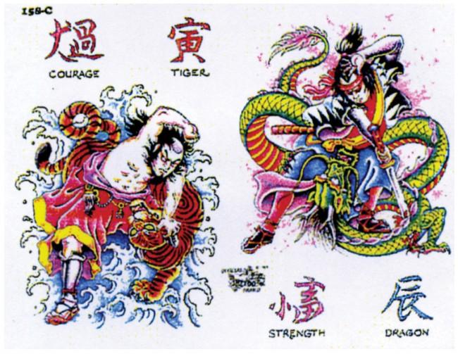 Татуировки татуировки самураев