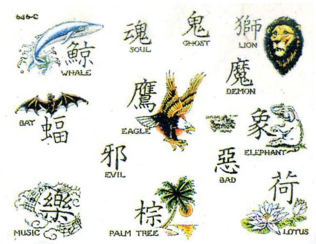Татуировки иероглифов