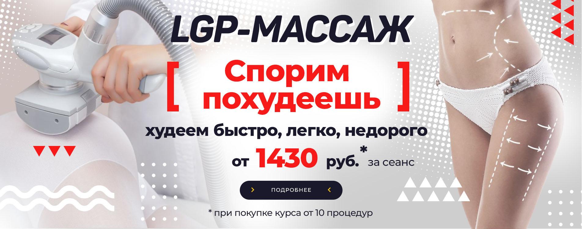 salon-massazha-novogireevo